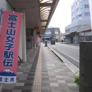 明日は2020富士山女子駅伝