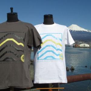 ≪ 富士市限定販売 ≫富士山世界文化遺産登録記念Tシャツ『 ふじしティー 』