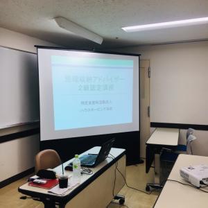 【募集開始】年内最後!整理収納アドバイザー2級認定講座