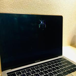 【パソコン壊れる】Appleの修理サポートがすごい!