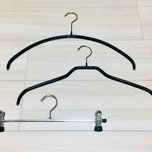 【愛用品】整理収納アドバイザーが使うハンガー