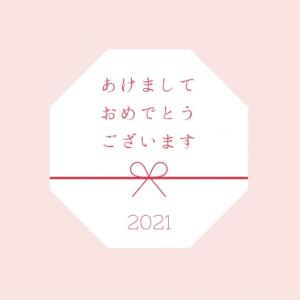【2021年】軽やかに、しなやかに自走できる未来へ