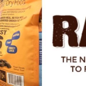 RAWZ(ラウズ)を徹底評価!口コミ評判と原材料&安全性