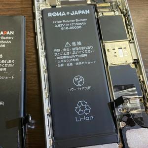 iphone 6s の画面とバッテリーを交換してみた その6