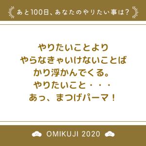 2020/10/18