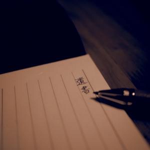 今「死にたい」と思っているあなたに-自殺に失敗した自分が伝えたい、たった1つの大切なこと