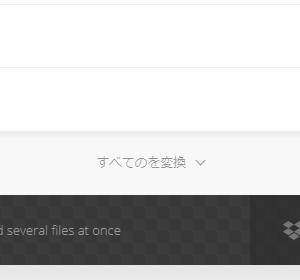 aiファイルを開きたい!専用ソフトを持っていなくても、拡張子がaiのファイルの中身を見る方法。