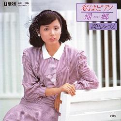 【1980年】10月のヒット曲 3選【作成中】