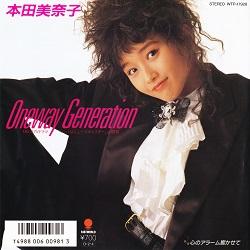 Oneway Generation/本田美奈子