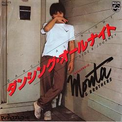 【1980年】6月のヒット曲 3選