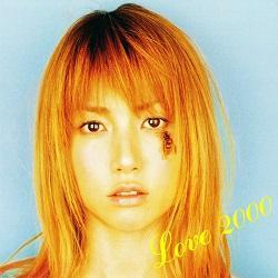 【ニュースな1曲(2020/7/8)】LOVE 2000/hitomi