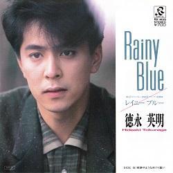 【Youtubeおすすめ動画】レイニー ブルー/徳永英明