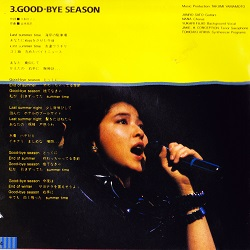 GOOD-BYE SEASON/森高千里