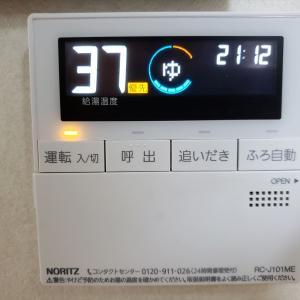 ガス給湯器をネットで買って交換してもらいました