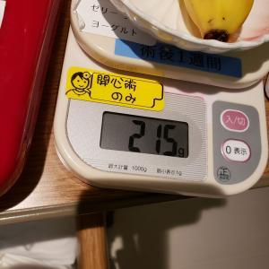 【2019.11入院】⑥一般病棟の個室へ