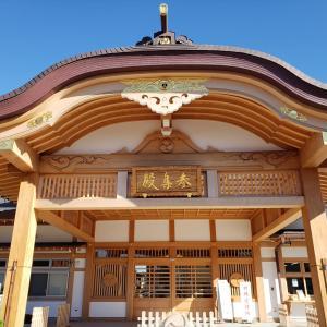 八剱八幡神社に初詣に行ってきました(木更津市 富士見)