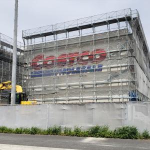 建設中のコストコ木更津倉庫店 現状を見てきました!(ちょっとお得な情報もあり)