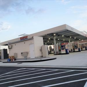 【先行オープン!】コストコ木更津倉庫店のガスステーションで給油してみました