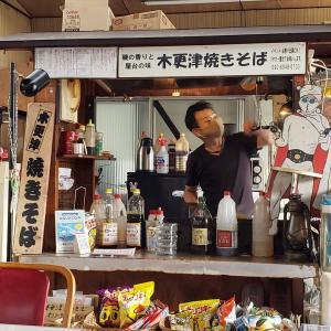 【6月に移転!】人参湯で営業している木更津焼きそばに行ってみました!