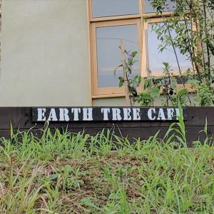 【3月にオープンしたばっかり】千束台のEerth Tree Cafe MONTOでランチをいただいてきました!
