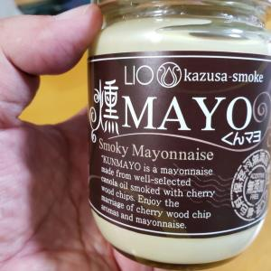 【スモーク好き必見!】なんでも燻製の香りがついた食べ物に変身させちゃう、かずさスモークの調味料