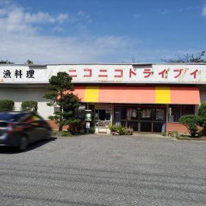 【昭和を感じるお店】ニコニコドライブインでご飯を食べてきました