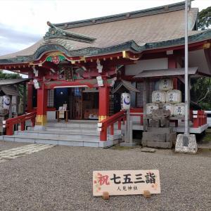 【ちば眺望100景!】車で気軽に上がれて東京湾を一望、さらに富士山まで見える人見神社からの眺め(君津市 人見)