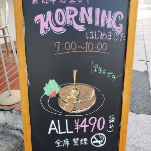 【朝から満足!】夜カフェイタリアンカフカで朝食を食べてきました