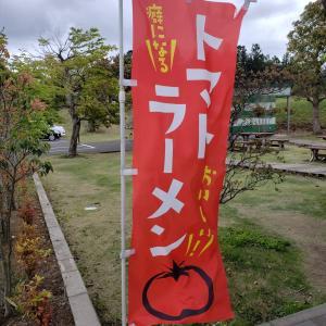 【赤いうまみがいっぱい!】久留里にあるらーめん愛彩流のトマトらーめん(君津市 向郷)