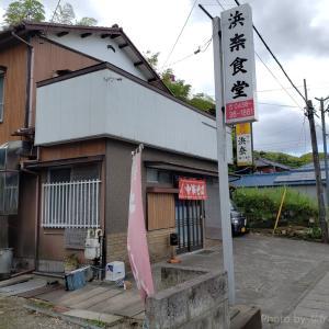 【人気の街中華店!】浜奈食堂(木更津市 畑沢)