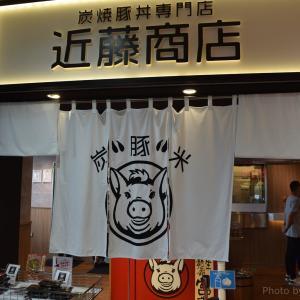 【ボリューム満点!】イオンモール富津の近藤商店の試食会にお呼ばれしました