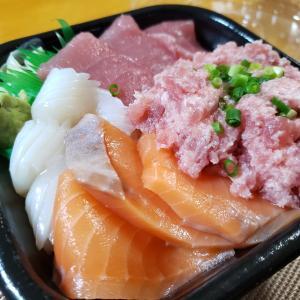 【びっくりするほどの種類!】安くておいしい持ち帰り海鮮丼のお店 房総丼丸