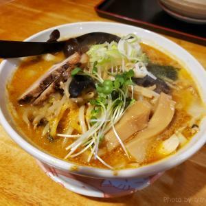 【北海道の西山製麺の麺使用!】畑沢の麵屋じゃらしでおいしい味噌ラーメンをいただいてきました