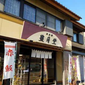 【今年は9/17まで!】今ごろになって、奈良輪豊月堂の生ふるーつあんみつがうまいことに気が付きました
