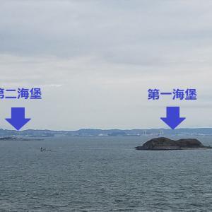 第二海堡上陸ツアーが開催されます 今回は富津発着もありますよ!