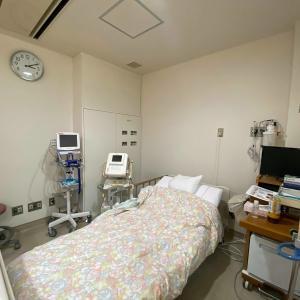 【出産レポ】東大病院での無痛分娩 ③ 入院当日