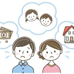 共働きの家計管理 | お金を貯めるにはお財布を一緒にするべきなのか問題について考える