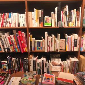 週末の過ごし方|六本木の入場料有料書店「文喫」を訪問してみた