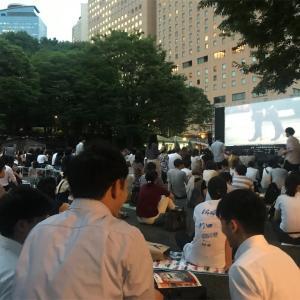 【無料】2019年7月24日~27日まで新宿中央公園で「野外映画会」