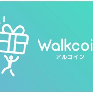 歩くだけでamazonギフトカードがもらえる「walkcoin」を5か月間使ってみた結果