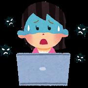 はてなブログやってる方へ! アクセス解析のリンク元のwww.acunetix-referrer.comにはご注意を!