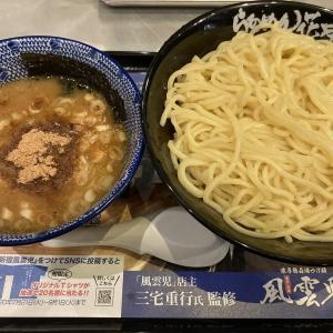 らあめん花月嵐の期間限定メニュー、濃厚鶏白湯つけ麺風雲児を食べてきた感想!