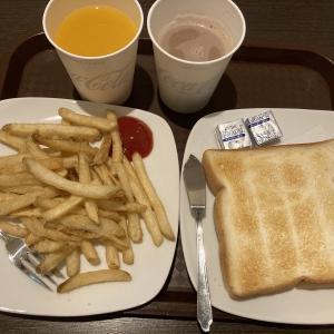 快活クラブで、モーニング食べ放題が復活してた!ポテトもパンもよりどりみどり!