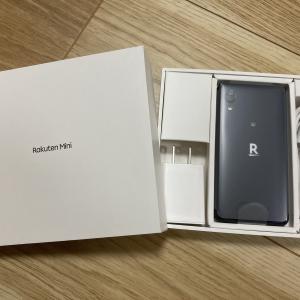 1円キャンペーンの楽天モバイルミニが届いたので、サポートセンターに電話して開通作業した話。