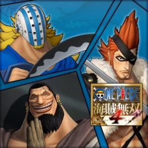 ワンピース海賊無双4で追加DLCの、ドレークとキラーとウルージさんを使ってみた感想!最悪の世代パック!