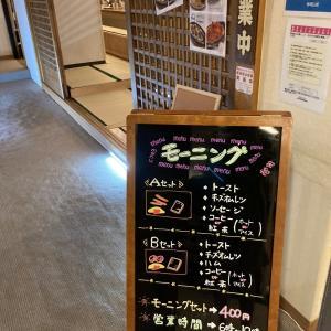名古屋のウェルビー名駅店のモーニングが安くて美味しい!サウナの後には是非!