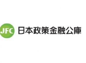 【後編】日本政策金融公庫から2回目の融資成功!感じたこととコツ