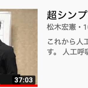 同僚にバレる!!ハッピー!!