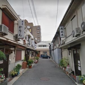 滝井新地が熱いぜ!!