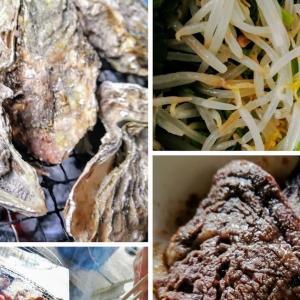 お庭でバーベキュー、つぶ貝の中毒と美味しい食べ方